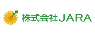 日本自動車リサイクラーズ・アライアンス
