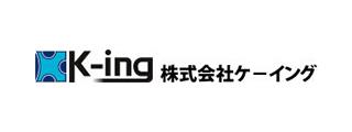 株式会社ケーイング