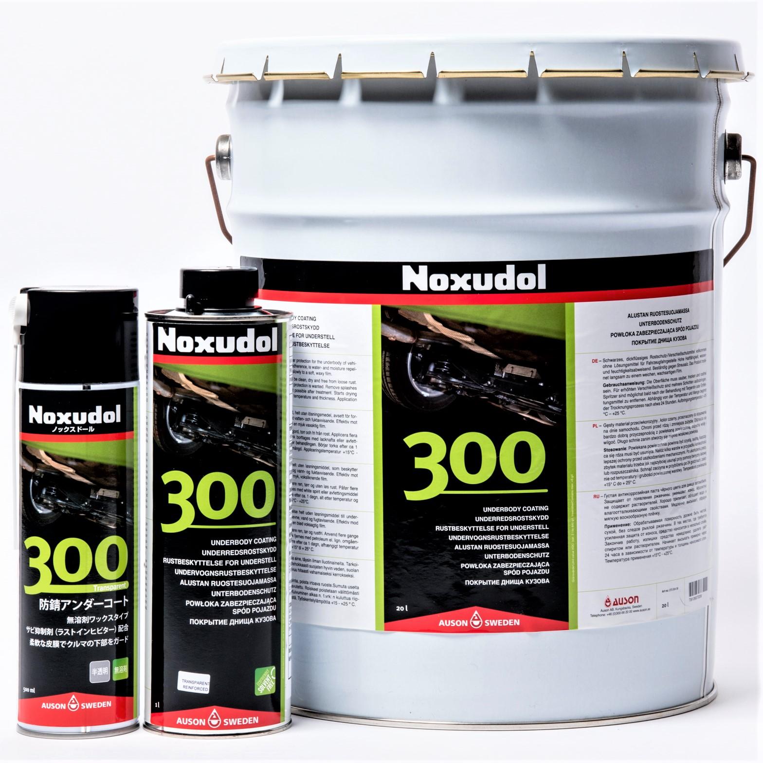 錆抑制効果の高い無溶剤300が使用されている