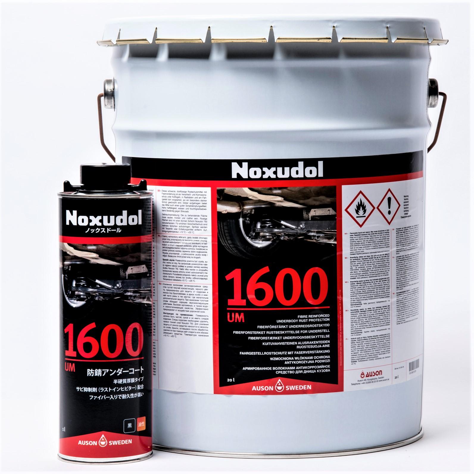 極厚膜のUM-1600が使用されている